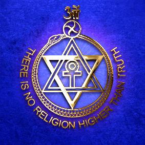 Teosofisk segl